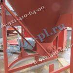 Бадья для бетона неповоротная рюмка