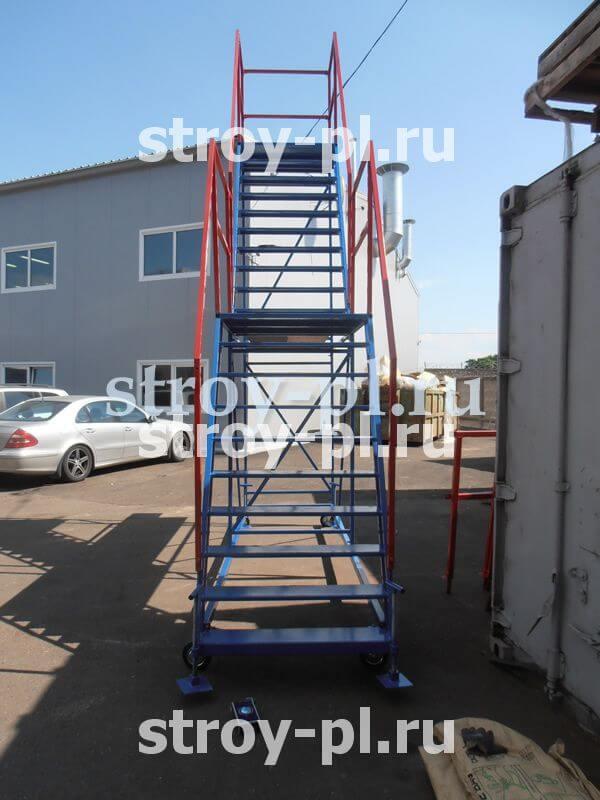 лестница на колесах с перилами купить