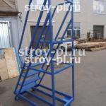 Подкатная лестница без площадки