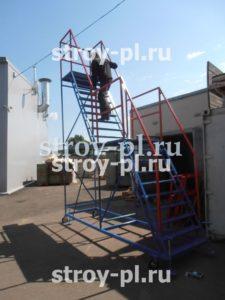 Лестница передвижная с двумя площадками