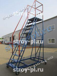 Лестница подкатная с одной площадкой