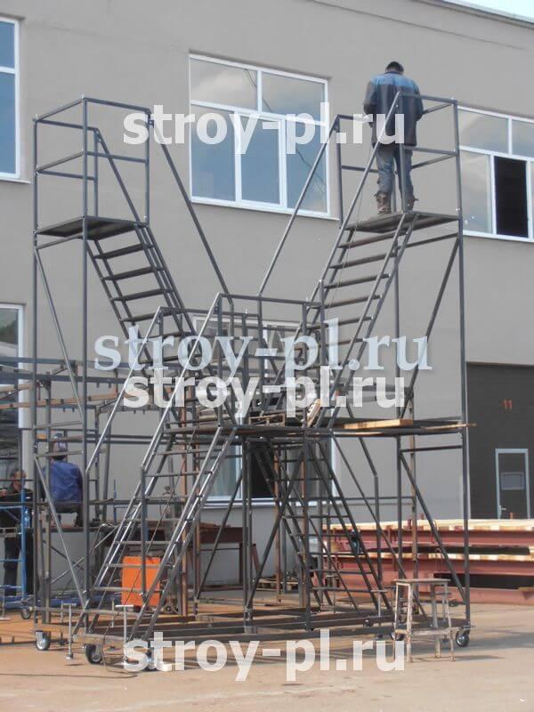 купить лестницы передвижные с двумя площадками