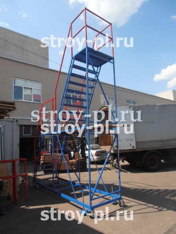 купить лестницу стальную с двумя площадками