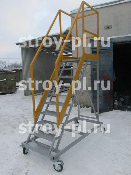 лестница передвижная с платформой купить