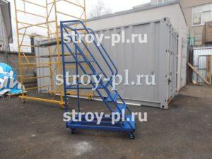 Лестницы подкатные для склада
