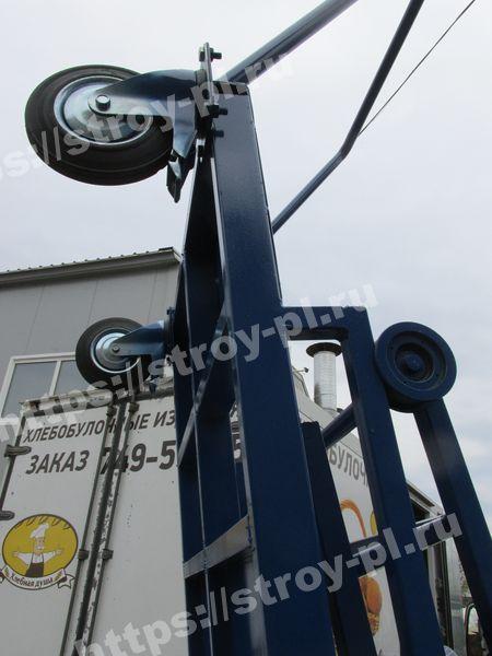 лестница на колёсах для осмотра цистерн