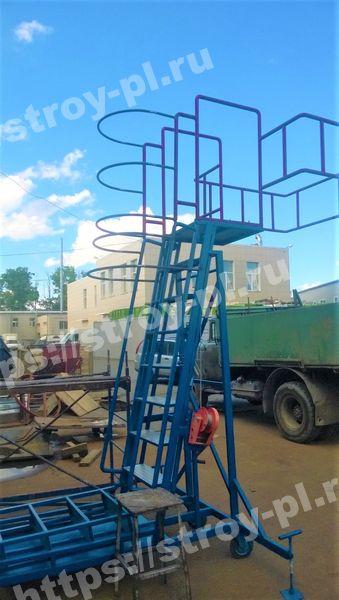 лестница площадочная для цементовозов и техосмотра