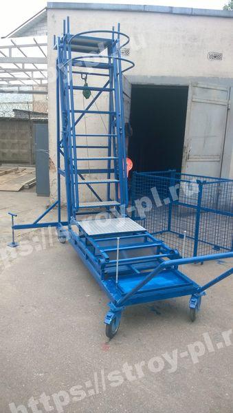 лестница для забора проб в цементовозе купить