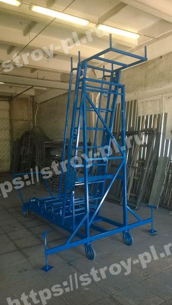 сварная лестница для сбора проб купить
