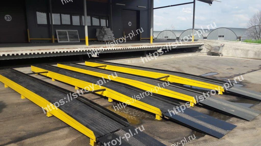 рампы и эстакады для складов