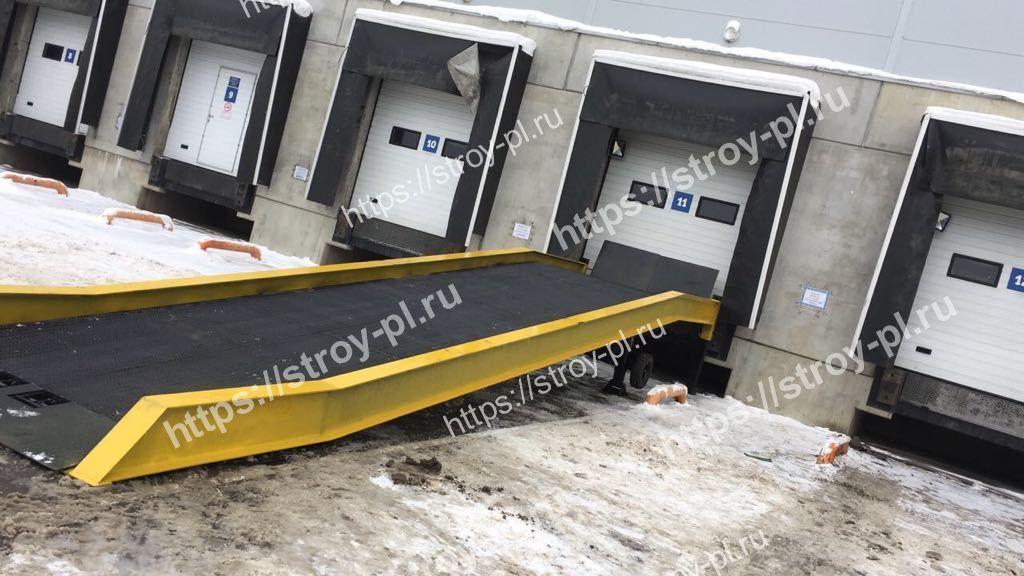 металлическая рампа для склада